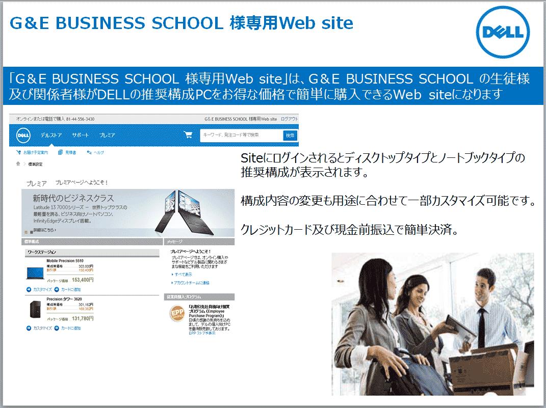 geweb1