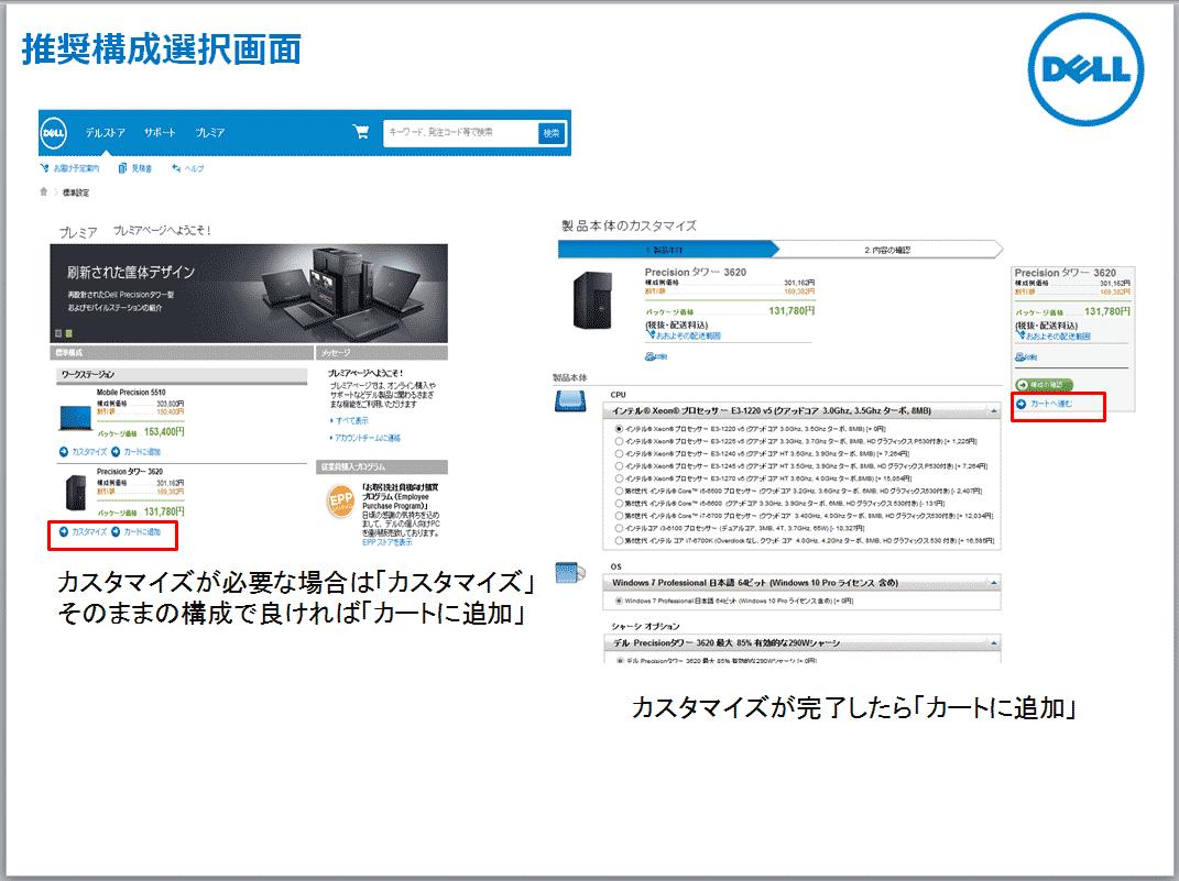 geweb3