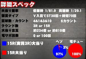 %e3%82%b9%e3%83%a9%e3%82%a4%e3%83%8910