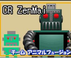 zenmai_title